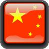 CboxChina